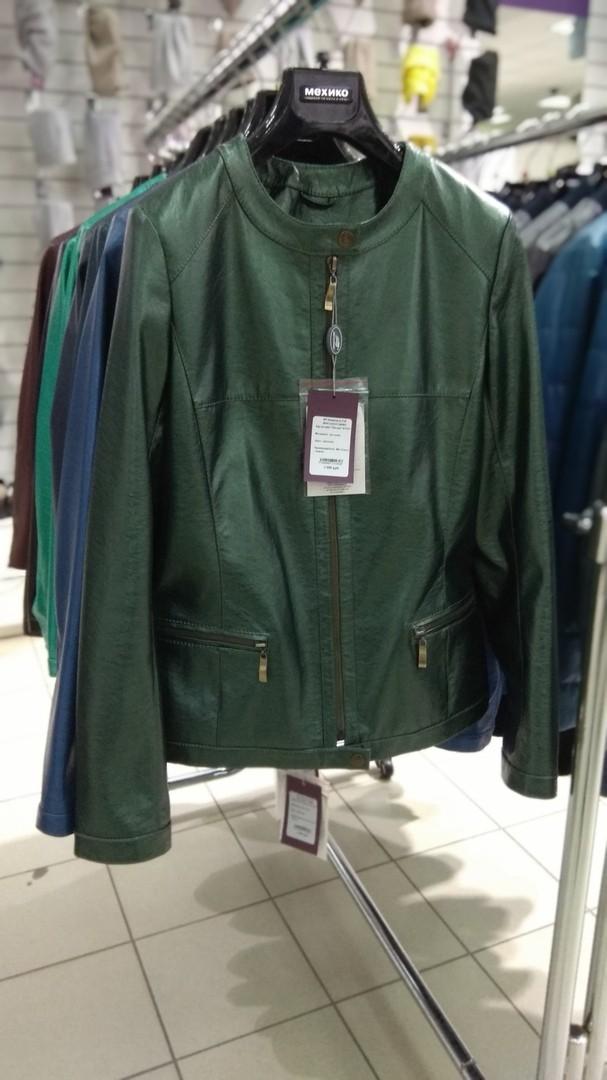 Поспешите за покупками в торговые отделы верхней одежды