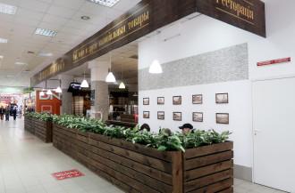 Ресторация Седельникова