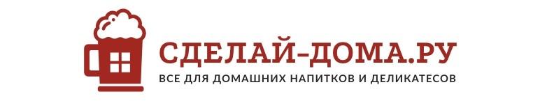 Сделай-дома.ру
