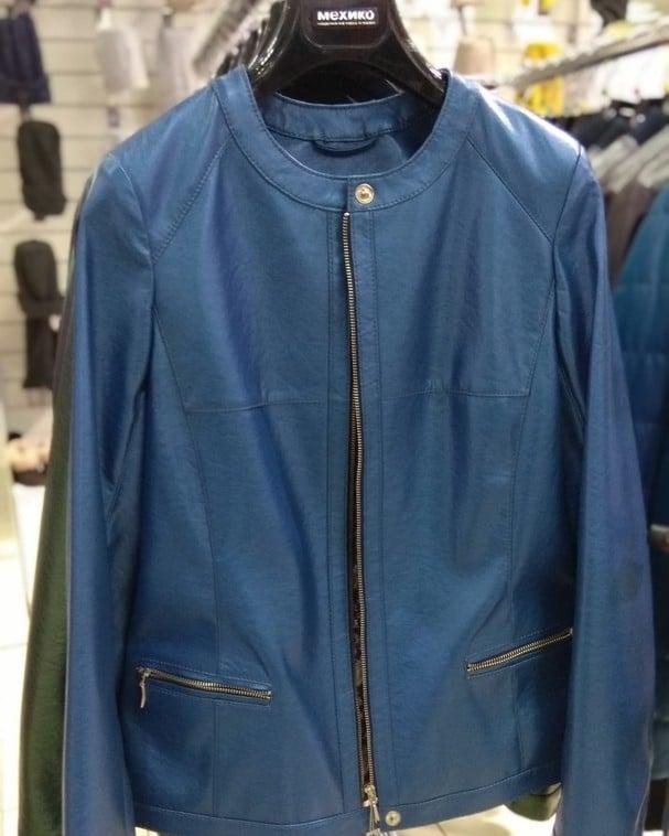 Грандиозные скидки в торговых отделах верхней одежды