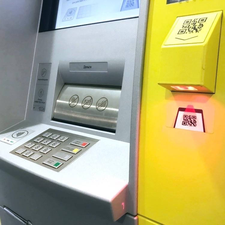 Центр банкоматов