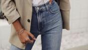 Где найти идеальные джинсы?