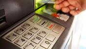 Круглосуточный центр банкоматов