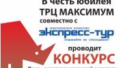 Выиграйте поездку в казанский аквапарк!