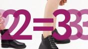 Как ухаживать за обувью зимой?