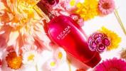 Скидка 40% на парфюмерию в Эдем