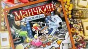 Большая распродажа в Hobby Games: вторая игра за полцены